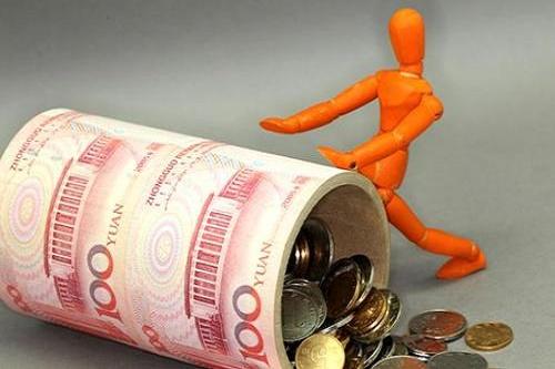 企业贷款.jpg