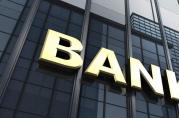 银行贷款额度收紧,借款人何去何从