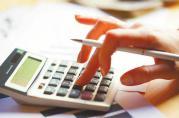 2018年中信银行抵押贷款还款方式定制流程