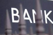 外资银行起舞对抵押贷款借款人产生哪些影响?