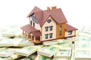 揭秘:按揭抵押贷款利率上浮30%,如何更好贷到款