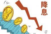 2018年广发银行抵押贷款利率详情