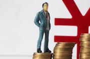 财政政策定向积极,银行抵押贷款如何变化