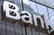 银保合并,银行贷款走上更审慎之路