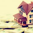 招商银行一手住房抵押贷款