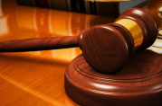 揭秘:新设立的金融法院有何奇特之处