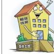 个人大额住房抵押贷款