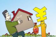抵押贷款里的异类:按揭房抵押贷款