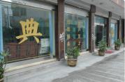 2018年北京典当行房屋抵押贷款利息详情