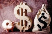 详解:2018年申请银行贷款需要什么条件!