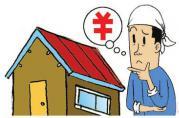1千万的房子贷400万后,二次抵押贷款还能贷多少?