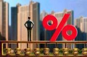 信托、购房贷款利率双降,房地产市场真的松动了!