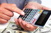 5年还是6年,银行按揭抵押贷款利息差多少?