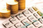 抵押贷款利率真的是越低越好?