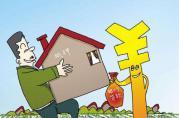 降低抵押贷款利率的4种方法,你知道几个?
