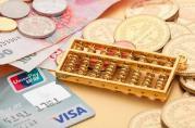 新贷款利率政策下,北京按揭抵押贷款利率下限出炉!