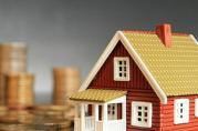 是什么决定了购房按揭抵押贷款年限?