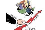 新住房抵押贷款利率政策,国庆节后执行