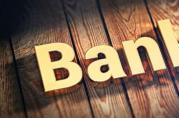 外资银行新增四大便利,银行贷款利率会下降吗?