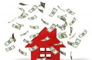 房屋二次抵押贷款利率是多少?该注意什么?