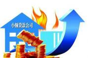 无抵押小额贷款如何辨别是否正规?