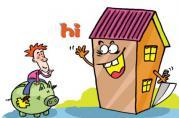 8家主流银行房屋抵押贷款资料清单
