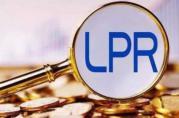 2019年12月20日银行贷款市场报价利率(LPR)公告