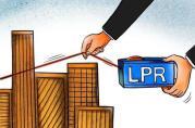 2020年2月20日银行贷款市场报价利率(LPR)公告
