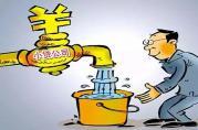 北京小额贷款公司杠杆放宽3倍,对借款人有啥实际好处?