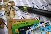 信用卡有过逾期还能做信用贷款吗?