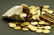 打算做利息低额度高的银行贷款,这些事儿最好别做!