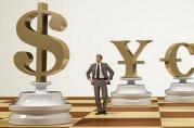 """央行刚刚再""""降息"""",贷款利息能少多少?"""