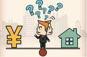 下月起,按揭贷款买房选择5年房贷后难逃7个风险