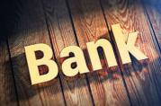 银行违规操作,办理银行贷款时借款人怎样保护个人隐私?
