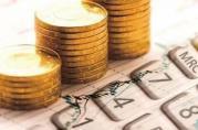 2020年5月20日银行贷款市场报价利率(LPR)公告