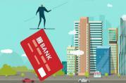 多家银行下调个人消费贷款利率,年利率低至4.2%