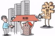 2020年7月20日银行贷款市场报价利率(LPR)公告
