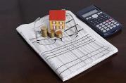如何有效降低房屋抵押贷款利率?可以试试这5招!