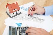 五大国有银行同日公告:住房按揭抵押贷款利率的最新政策