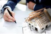 这4种常见的房屋抵押贷款办理类型,你了解几个?