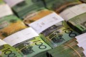 抵押房屋贷款多久放款?如何加速放款?