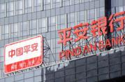 平安银行贷款利率纠纷,法院仍按年利率24%判决!