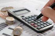 抵押贷款50万月供多少?