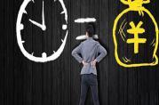 年底如何办理高额贷款,这5招可能管用!