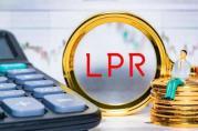 2021年1月20日银行贷款市场报价利率(LPR)公告