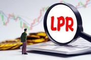 2021年2月20日银行贷款市场报价利率(LPR)公告