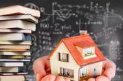 按揭房贷没还完的房子,还能在银行贷款吗?