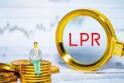 2021年9月22日银行贷款市场报价利率(LPR)公告
